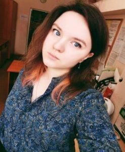 Ефремова Софья Константиновна