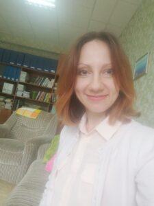 Невская Ольга Валерьевна