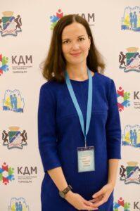 Крикунова Ольга Петровна