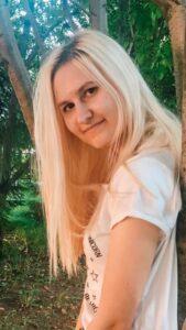 Стребкова Ксения Петровна