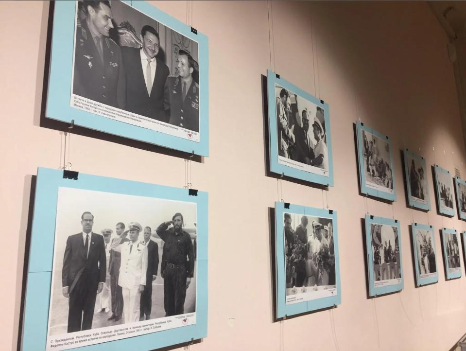 «Первый: Гагарин и Куба»