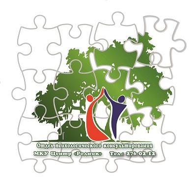 Круглый стол «Молодая семья в период пандемии: вызовы и ресурсы»