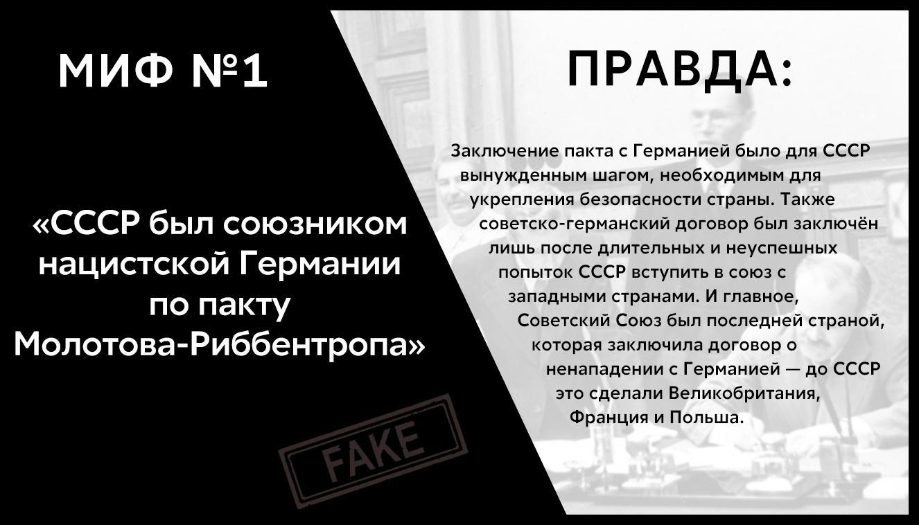 22 июня в День Памяти и Скорби МВД России инициирована информационная акция, разоблачающая основные мифы о начале Великой Отечественной войне